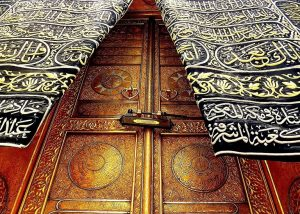 The Door of the Kabah HD