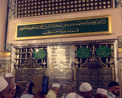 Hajj 2015 - Ziyarah of the Prophet Muhammad during Hajj 2015