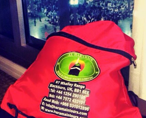 Hajj 2015 - Al Haramain Hajj and Umrah tours Bag