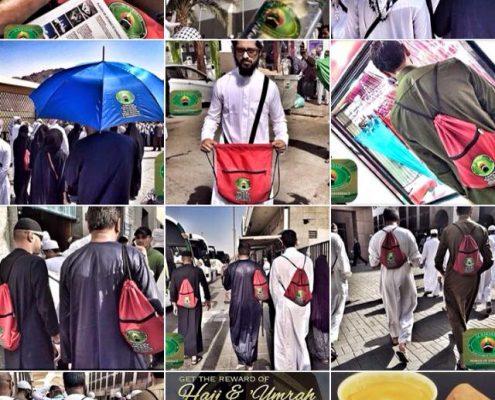 Hajj 2015 compilation