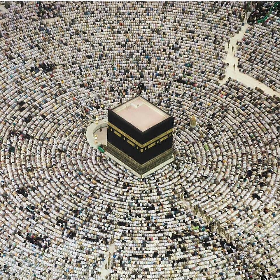 Hajj and Umrah Packages 2019 | Cheap Hajj and Umrah Packages