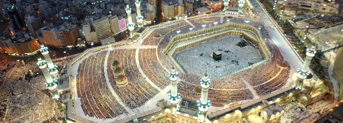 View of Makkah at night